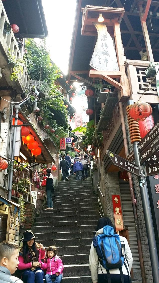 Jiufen Stairs.jpg