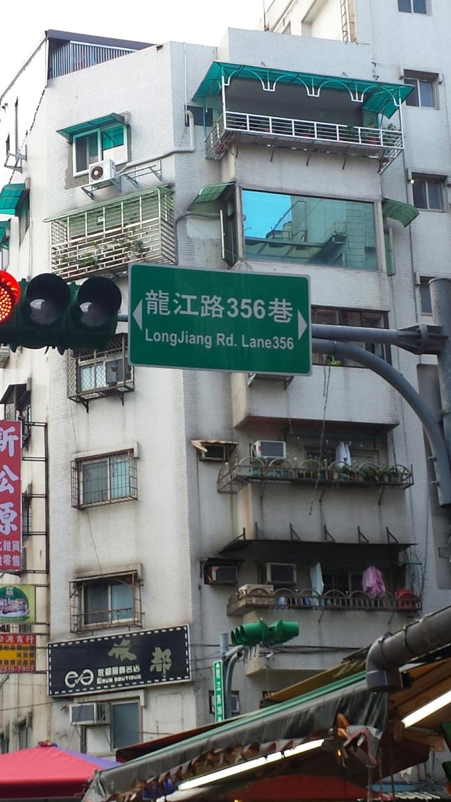 Longjiang Road.jpg