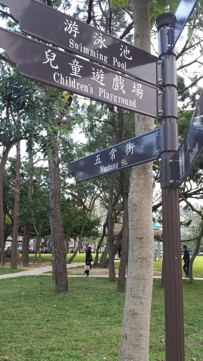 Park going to Wachang Street.jpg